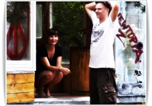 Paul und Nicole Gäste in Newtopia aus Dresden 2